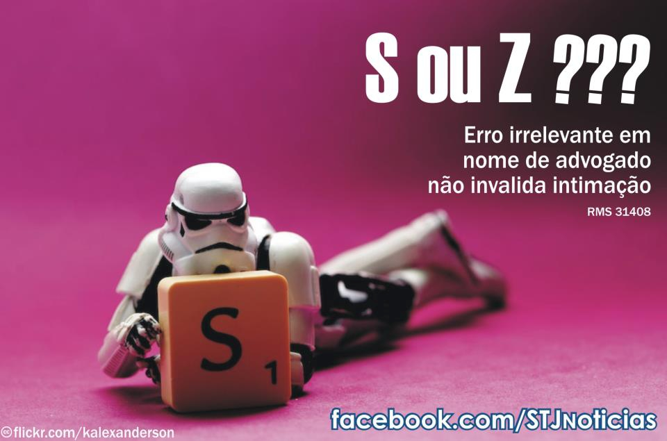 Brazilian Superior Court of Justice decision ad